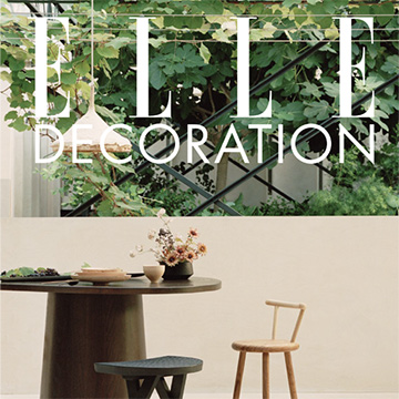 ELLE DECORATION: Wild Wood
