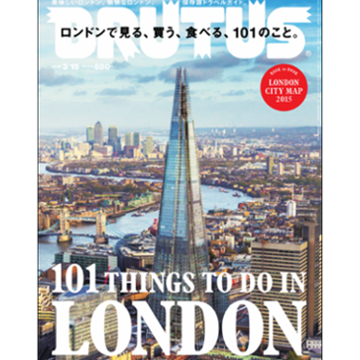 Brutus Magazine: 101 Best Things To Do In London